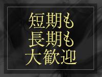 横浜アローで働くメリット9