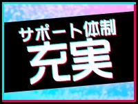 アスタリスク川崎店で働くメリット7