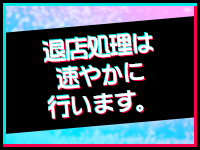 アスタリスク横浜店で働くメリット2