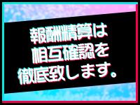 アスタリスク横浜店で働くメリット3