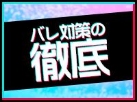 アスタリスク横浜店で働くメリット4