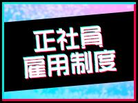 アスタリスク横浜店で働くメリット8