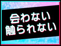 アスタリスク横浜店で働くメリット9