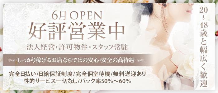 Aroma Salon Toyohira