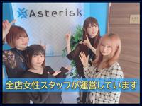 アスタリスク.networkで働くメリット9