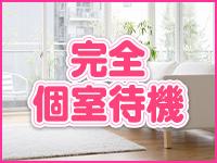 徳島・秋田鷹匠ちゃんこで働くメリット1