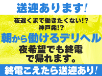 a-teenで働くメリット5