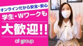 アットグループ 福岡博多駅前店の求人動画