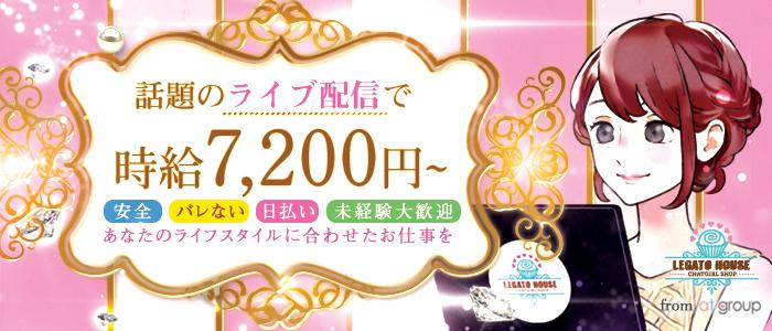 アットグループ 関内・藤沢・大和店