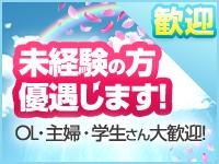 清楚系素人専門店atoi アトワ