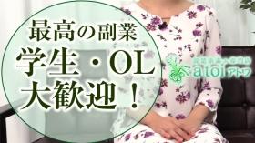 清楚系素人専門店atoi アトワのバニキシャ(女の子)動画