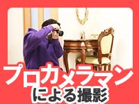 プロカメラマンが常駐!!