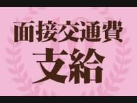 横浜人妻オーロラ