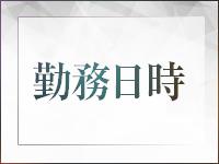 Aya-絢で働くメリット1