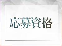 Aya-絢で働くメリット2