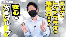 東京リップ 新宿店(旧:新宿Lip)のスタッフによるお仕事紹介動画