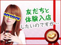 荻窪 backschon~バックシャン~