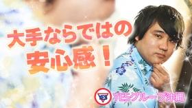 YESグループ沖縄のバニキシャ(スタッフ)動画