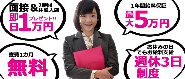 BADCOMPANY(イエスグループ熊本)の求人画像