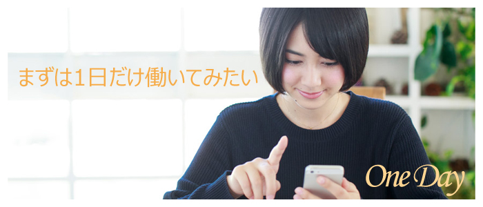 体験入店・イエスグループ熊本 BADCOMPANY