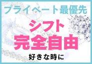 YESグループ BAD COMPANY 札幌