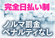BAD COMPANY 札幌(札幌YESグループ)で働くメリット7