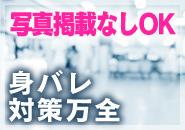 BAD COMPANY 札幌(札幌YESグループ)で働くメリット8