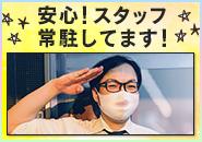 BAD COMPANY 札幌(札幌YESグループ)で働くメリット2