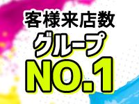 BAD COMPANY 札幌(札幌YESグループ)で働くメリット4