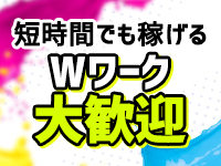 BAD COMPANY 札幌(札幌YESグループ)で働くメリット5