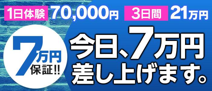体験入店・YESグループ BAD COMPANY 札幌