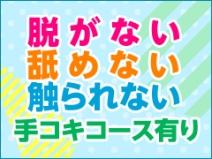 未経験者用コース(^^♪