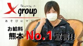 熊本ばってんグループの求人動画