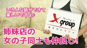 職淫室(熊本ばってんグループ)の求人動画