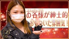 Bell~ベル~に在籍する女の子のお仕事紹介動画