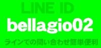 BELLAGIO TAKE2
