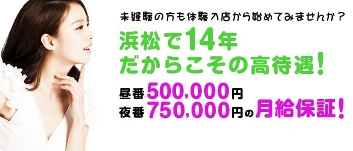 未経験・BELLAGIO TAKE2