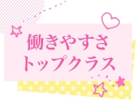 Beppin houseで働くメリット7