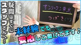 バーニングハート(Forever Group)のバニキシャ(女の子)動画