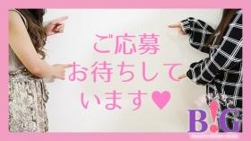 激安だけどいい女!「BIG IMPACT熊本」に在籍する女の子のお仕事紹介動画