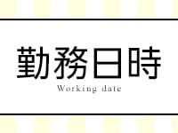 ビギナー女子キャリア向上委員会