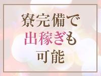 美魔女コレクション梅田