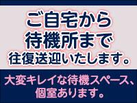 札幌 美ママデリヘル