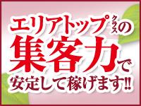人妻倶楽部 熊谷店
