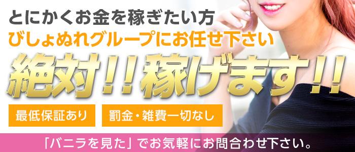 びしょぬれ新人秘書