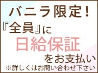 Club BLENDA 京都店