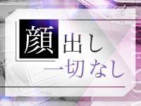 CLUB BLENDA(ブレンダ) 梅田北店で働くメリット1