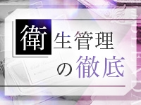 CLUB BLENDA(ブレンダ) 梅田北店で働くメリット2