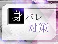 CLUB BLENDA(ブレンダ) 梅田北店で働くメリット3