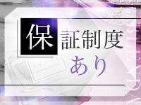 CLUB BLENDA(ブレンダ) 梅田北店で働くメリット4